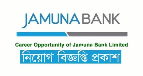 Jamuna bank Limited Job Circular 2019