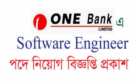 One Bank Limited job Circular 2019