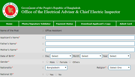 eacei.teletalk.com.bd
