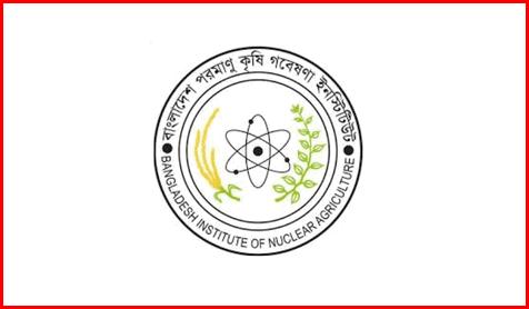 BINA gov bd Result