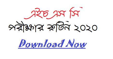 HSC Routine 2020 Download