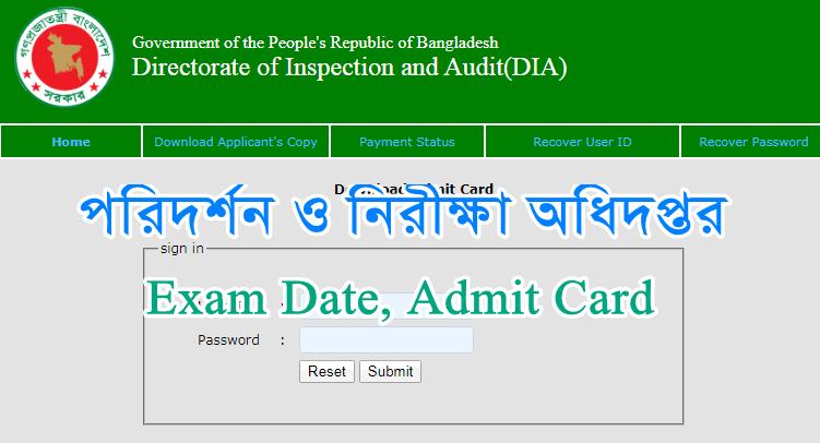 dia.teletalk.com.bd admitcard