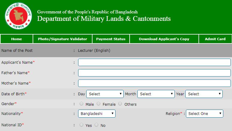 for apply visit dmlc.teletalk.com.bd