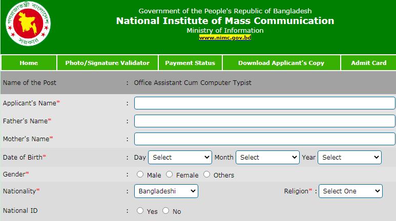 nimc.teletalk.com.bd