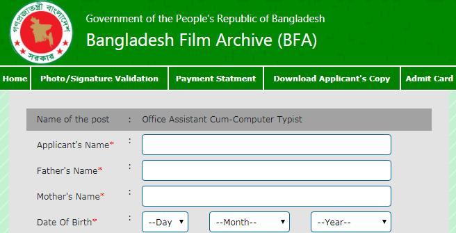 www.bfa.teletalk.com.bd