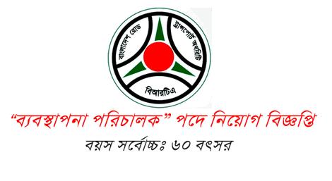 www.dtca.gov.bd job circular