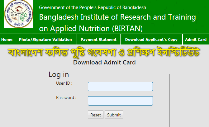 BIRTAN Admit Card