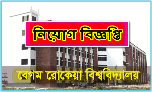 Begum Rokeya University job circular