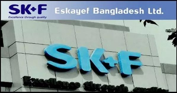 Eskayef Pharmaceuticals Ltd Job Circular