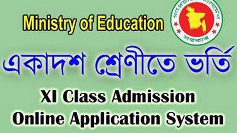 HSC College Admission 2019