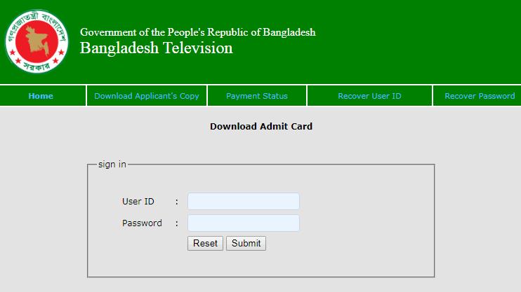 btv.teletalk.com.bd Admit Card