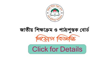 nctb.teletalk.com.bd job online