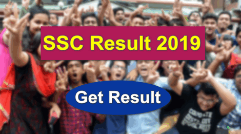 ssc result 2019 eboardresult