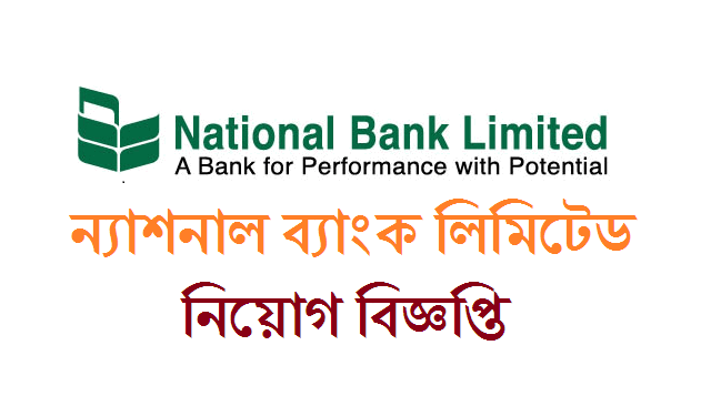 NATIONAL BANK  Limited Job Circular 2019