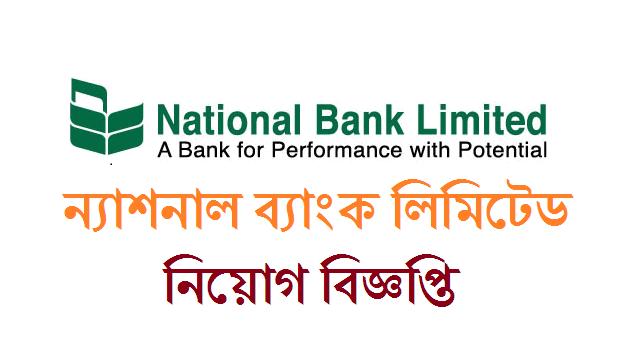NATIONAL BANK Limited Job Circular 2019