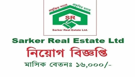 Real Estate Jobs Circular