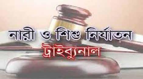 Ministry of Law Job circular