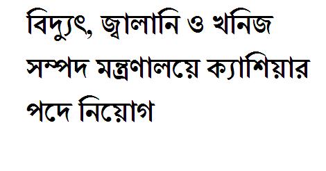 gtcl.teletalk.com.bd