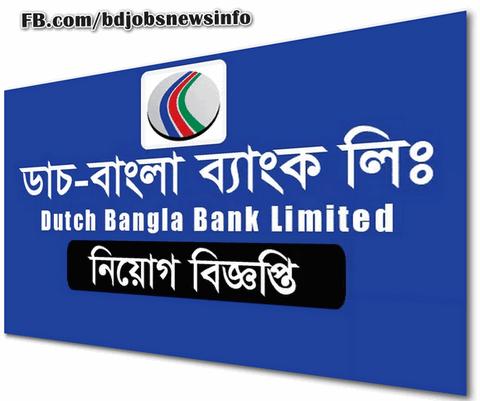 Dutch Bangla Bank Limited Job Circular 2020 - app.dutchbanglabank.com