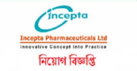 INCEPTA Pharmaceuticals Job Circular