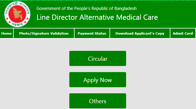 ldamc.teletalk.com.bd