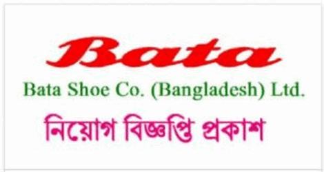 BATA Job Circular