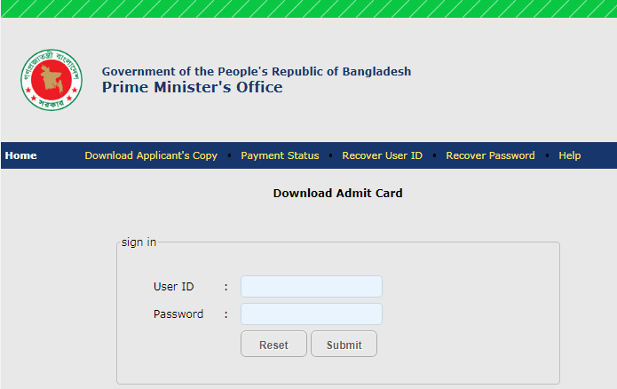 NSI Admit Card Download