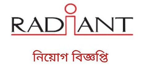 Radiant Pharmaceuticals Ltd Job Circular