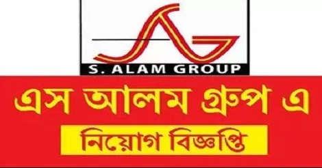 S. Alam Group Job Circular