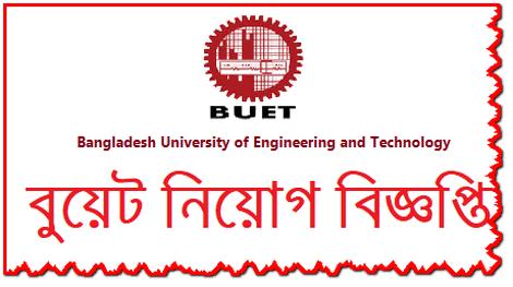 regoffice.buet.ac.bd job circular
