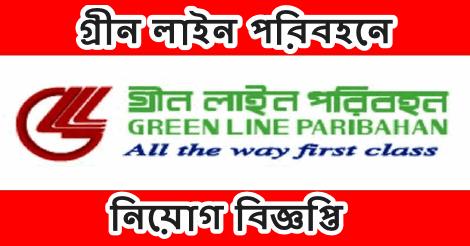 Green Line Paribahan job
