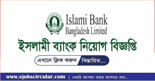 Islami Bank Bangladesh Limited job circular 2019