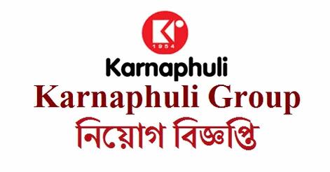 Karnaphuli Group Job Circular