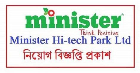 Minister Hi tech Park Job Circular