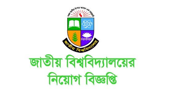 National University Job Opportunities
