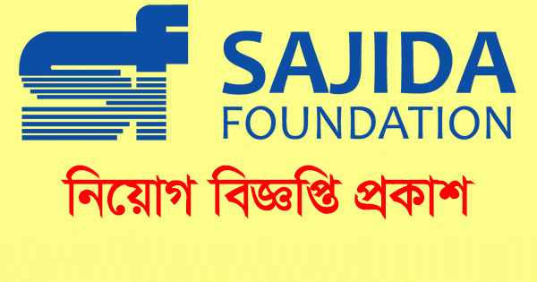 Sajida Foundation Job circular 2020