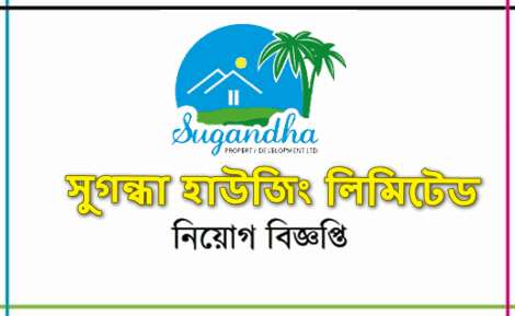 Sugandha Property Development Ltd Job