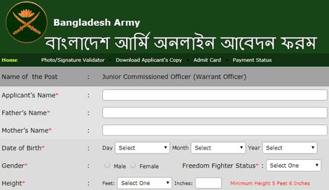 army.teletalk.com.bd