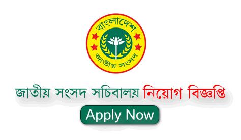 bps.teletalk.com.bd