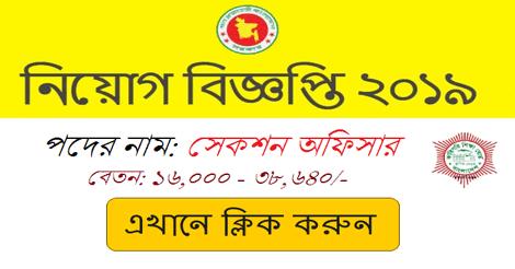 bteb.teletalk.com.bd job today
