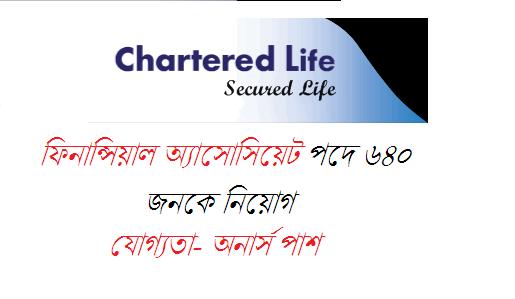 Chartered Life Insurance Company Limited Job Circular