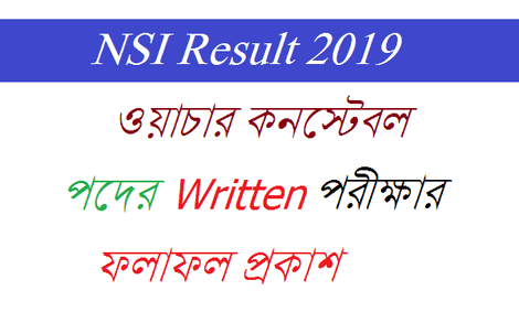 NSI Watcher Constable Written Result 2019