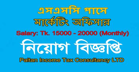 Paltan Income Tax Consultancy LTD job circular