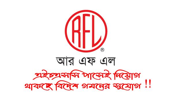 RFL Job
