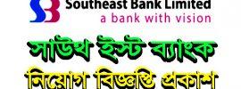 Southeast bank new job