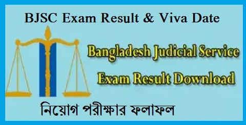 bjsc.gov.bd