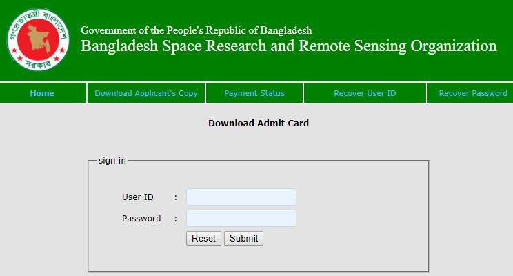sparrso.teletalk.com.bd admitcard