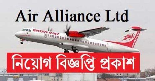 Air Alliance Job
