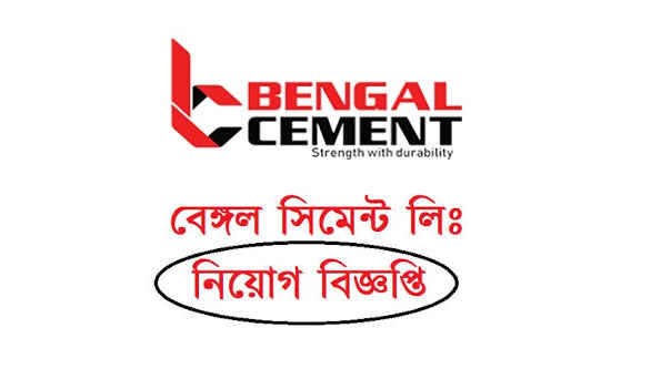 Bengal Cement Ltd Job Circular
