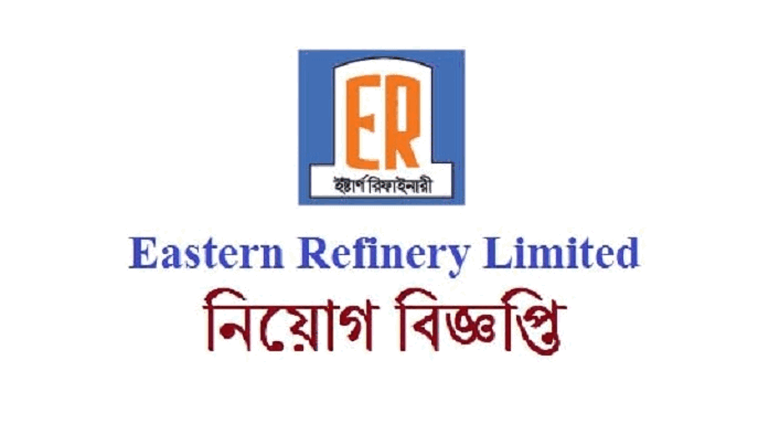 Eastern Refinery Limited Job Circular 2020